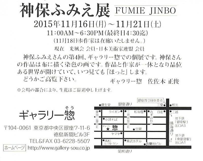 jinbo02
