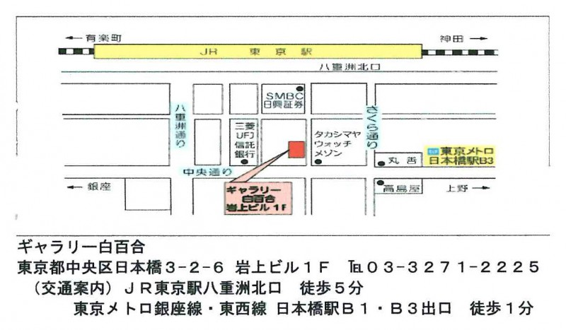 160614kanayamakeiko2